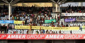 ایشیا کپ کی میزبانی تو بچ گئی، اب بنگلہ دیش کا سب سے بڑا امتحان ورلڈ ٹی ٹوئنٹی کی میزبانی بچانا ہوگا (تصویر: BCB)