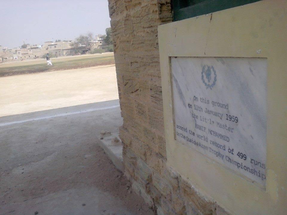 کراچی پارسی انسٹیٹیوٹ گراؤنڈ پارسی برادری کی ملکیت ہے، لیکن حالت زار متقاضی ہے کہ بورڈ اس میدان کی نگرانی کرے (تصویر: Cricnama)