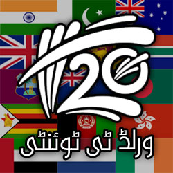 world-t20-2014