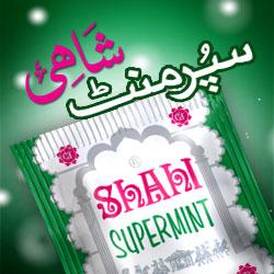 Shahi-Supermint-Square
