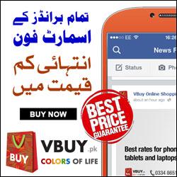vBuy.pk banner advertisement