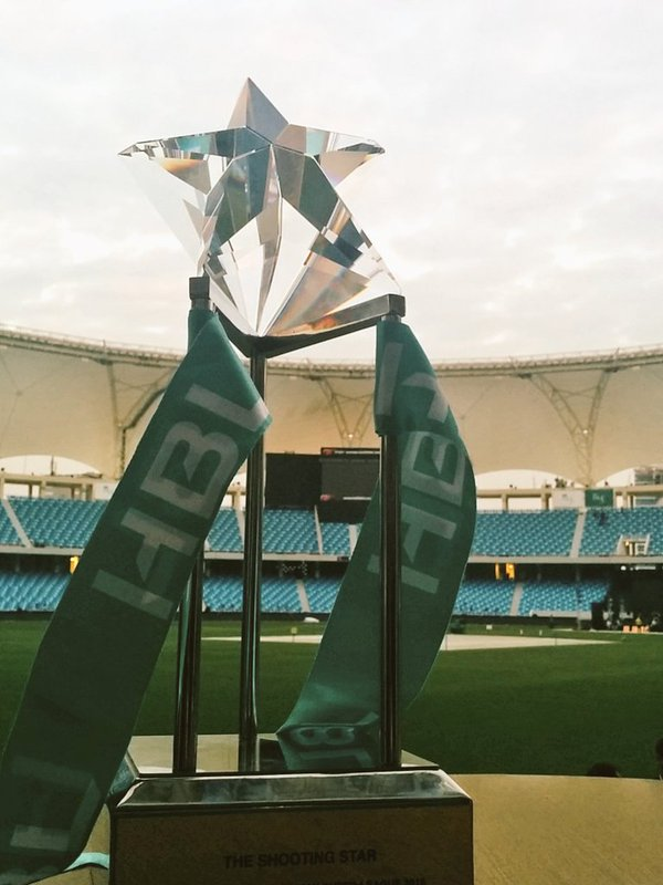 PSL-Trophy