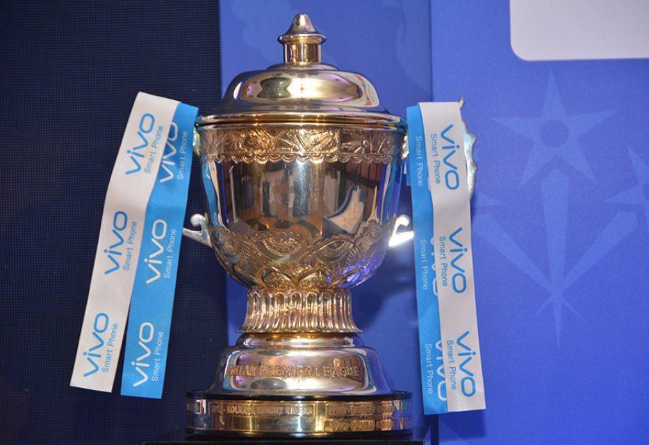 VIVO-IPL-Trophy