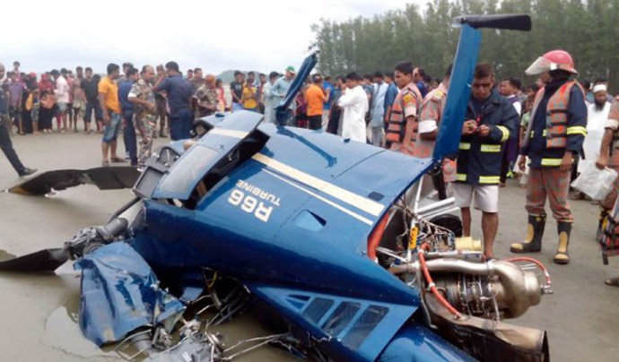 Coxs-Bazar-helicopter-crash